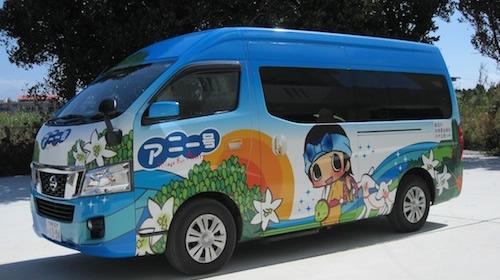 粟国島のバス