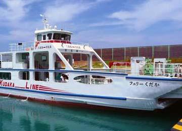 久高島の行き方