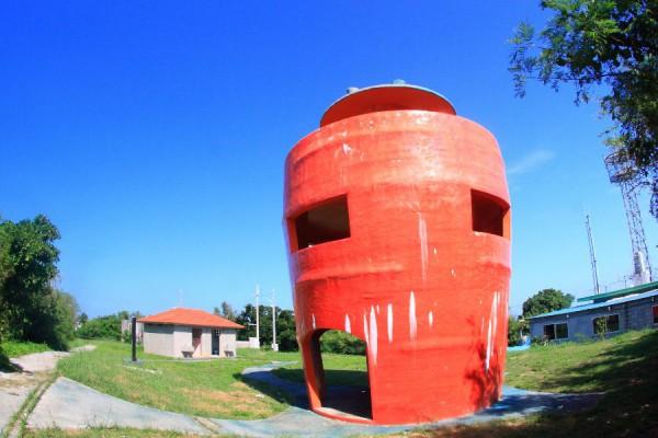 津堅島のキャロット展望台