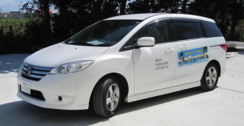 粟国島の乗り合いタクシー