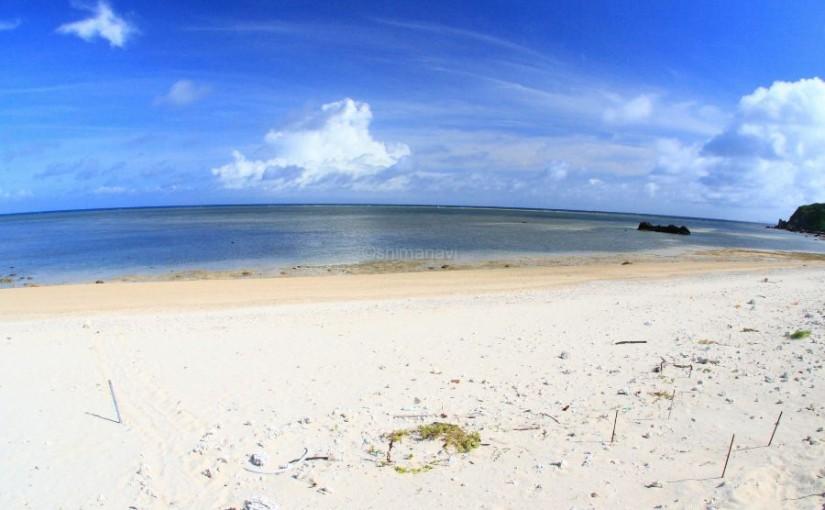 シュガーの浜